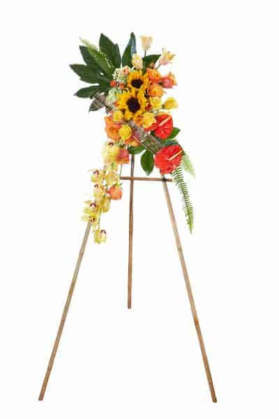 Sunflowers And Bamboo Sympathy Arrangement