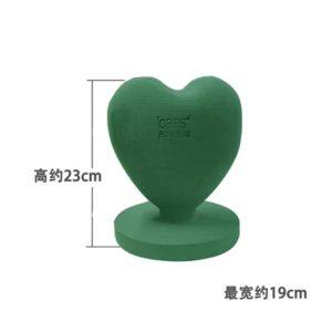 3D HEART H23cm