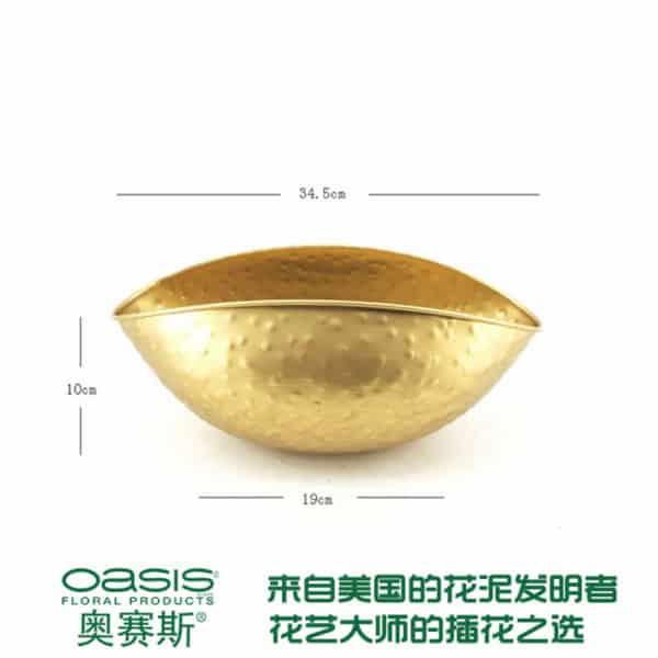 Golden Iron Flowerpot